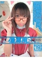 僕、専用。【Z】19 [SHIZUKU] ダウンロード