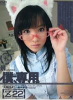 鈴木ありさ Arisa Suzuki Masturbates Shaved Pussy Uncensored JAV... jp