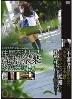 女子校生飼育・侵犯collection ダウンロード