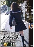 (140m02085)[M-2085] 女子校生飼育・侵犯collection02 ダウンロード