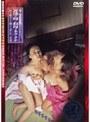 母子相姦遊戯 罪深き母と叔母・ネコとタチ 杉本彩子・森下こずえ
