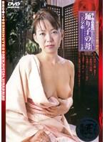 (143brd17)[BRD-017] 母子相姦遊戯 踊り子の母 三上夕希 ダウンロード