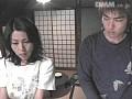 母子相姦遊戯 慕情の蔵 岡田裕美 9