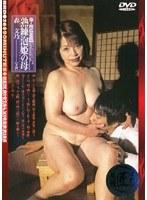 (143brd26)[BRD-026] 母子相姦遊戯 熟練泡姫の母 森文乃 ダウンロード