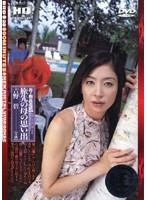 (143brd28)[BRD-028] 母子相姦遊戯 旅先の母の思い出 吉野碧 ダウンロード