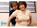 (143geks00003)[GEKS-003] 母子相姦〜淫らな母と子 石野祥子 ダウンロード 1