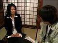 人妻、沢近由紀美出演のレイプ無料熟女動画像。人妻監禁レイプ 輪姦の蔵 沢近由紀美40歳