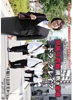 (143gmed00055)[GMED-055] 清純女教師潮吹き崩壊ドラッグレイプ 堀口奈津美 30歳 ダウンロード