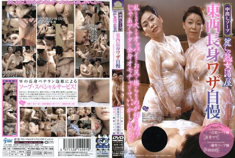 お風呂にて、長身のキャバ嬢、青井マリ出演の中出し無料動画像。中出しソープ 麗しの熟女湯屋 東西長身ワザ自慢