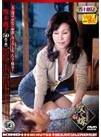 近親相姦遊戯 父と嫁 其の拾壱 波木麗子 ダウンロード