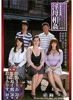 (143mac00002)[MAC-002] 近親家族遊戯 淫母相姦 #01 ダウンロード