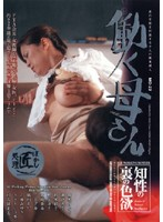 (143md22)[MD-022] 働く母さん 男の官能を刺激する十人の職業婦人 ダウンロード