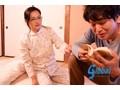 (143nmo00001)[NMO-001] 五十路母と子 其ノ壱 狭山千明 ダウンロード 3