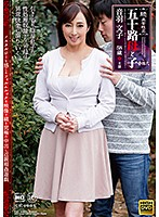 続・異常性交五十路母と子其ノ参拾九音羽文子【nmo-055】
