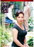 (143rbd00006)[RBD-006] 淫習の近親相姦 母と子 3 伊藤まい ダウンロード