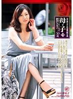 (143rbd00007)[RBD-007] 淫習の近親相姦 母と子 4 新澤久美子 ダウンロード