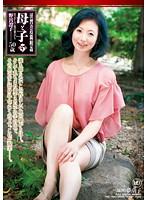 (143rbd00009)[RBD-009] 淫習の近親相姦 母と子 5 野宮凛子 ダウンロード