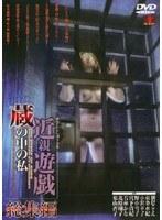 (143rd01)[RD-001] 近親遊戯 蔵の中の私 総集編 ダウンロード