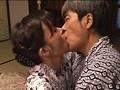 背徳相姦遊戯 義父と嫁 #01 柳井瞳33歳 6
