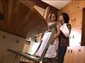 背徳相姦遊戯 母と子 #02 於見悦子 サンプル画像0