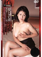 (143sbd30)[SBD-030] 新・母子相姦遊戯 母と子 #14 榎本典子 ダウンロード