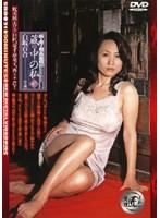新・母子相姦遊戯 蔵の中の私 拾参 白坂百合 ダウンロード