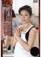 (143sbd48)[SBD-048] 新・母子相姦遊戯 母と子 #22 山本ちづこ ダウンロード