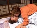 新・母子相姦遊戯 母と娘 #7 風間ゆみ