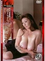 新・母子相姦遊戯 母と子 #24 麻宮良子 ダウンロード