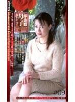 (143sl27)[SL-027] 近親遊戯 母と子 (9) 有沢かずき ダウンロード