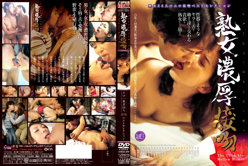 淫乱のレズ、結衣(結衣美沙)出演の接吻無料動画像。熟女濃厚接吻 エロい熟女24人接吻ベストセレクション