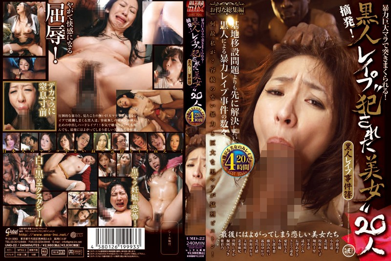 人妻、中森玲子出演のレイプ無料熟女動画像。暴力巨大マラで突きまくられる!