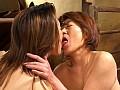 熟女レズ 馬小屋ネコタチ姉妹 25