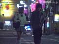 義母教師〜禁じられた想い〜sample23