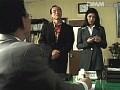 女教師・痴女電車~我慢できない女~ 2