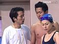 Tバック 水泳部~愛の水中平泳ぎ~ 17