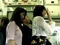 女教師スキャンダル ~知られざる女教師のすべて~ 10