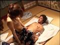 湯けむりの中で 未亡人女将の誘惑sample8