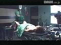 サイコ・ドクター 白濁のしたたりsample32