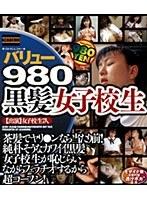 (148acdv1036)[ACDV-1036] 黒髪女子校生 ダウンロード