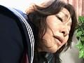 マザコン 里中亜矢子 57歳 0