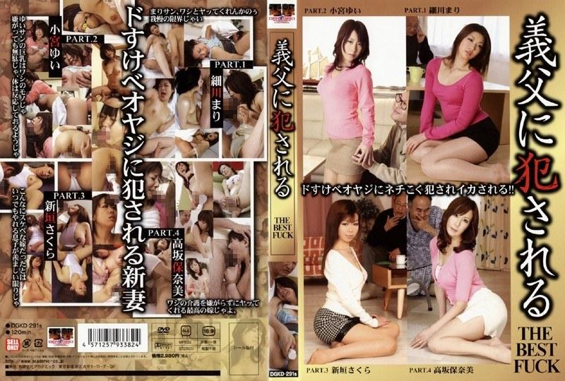 巨乳の熟女、細川まり出演の中出し無料動画像。義父に犯される!