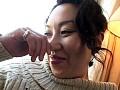 昭和40年代生まれの牝 1 サンプル画像0