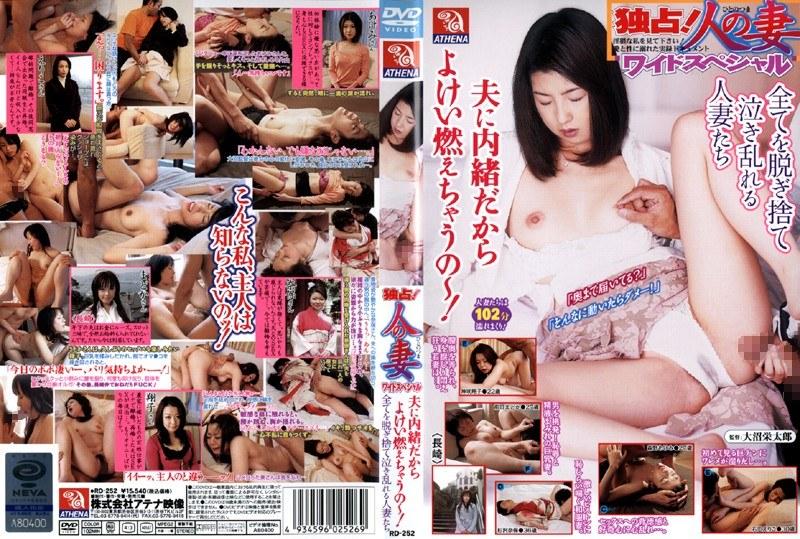 巨乳の奥様、神咲翔子出演のクンニ無料熟女動画像。独占!