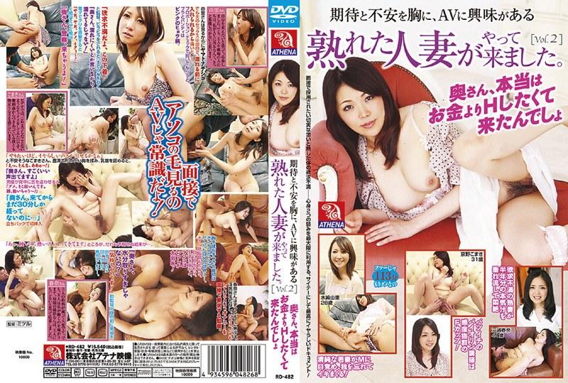 熟女、水崎由里出演の面接無料jukujo douga動画像。期待と不安を胸に、AVに興味がある熟れた人妻がやって来ました!
