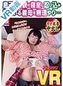 息子は両親の寝室に忍び込み寝ている義母を無理やり… 桜井麻乃