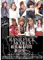 RANK FUCK MODELS 総集編4時間 新宿発…。 ダウンロード