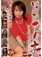 (150eosd015sr)[EOSD-015] 四時間乙女熟 チーム・バツイチの欲情 ダウンロード