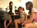 レズ女教師うぶ貝調教 -雌と牝- サンプル画像 No.2