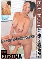 (151co04672)[CO-4672] Bath Roomから始まる濃密SEX ダウンロード